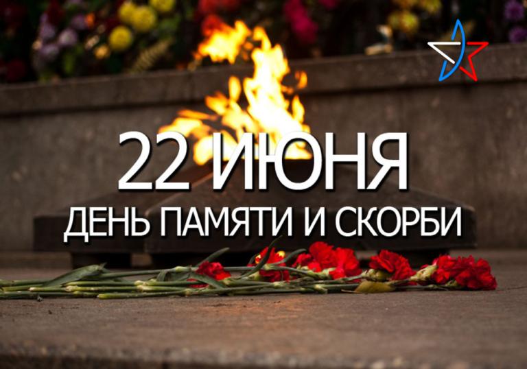 22 июня 2019 года — военно-историческая реконструкция